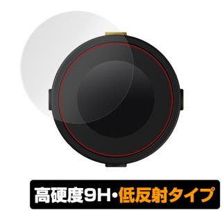 BeeLine Moto ディスプレイ専用保護シート 低反射タイプ