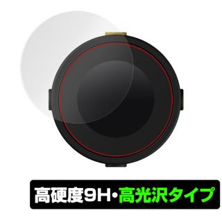 BeeLine Moto ディスプレイ専用保護シート 高光沢タイプ