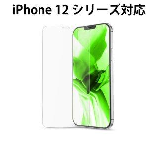 iPhone 12対応 ディスプレイ用光沢強化ガラス