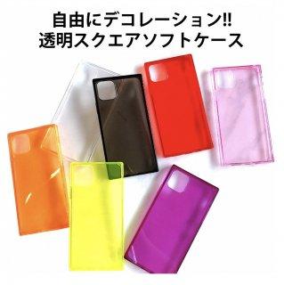 iPhone12 Pro mini Max iPhone11 透明ケース スクエアケース