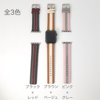 AppleWatch38/40/42/44用高級本革  全3色