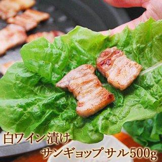 【焼肉 焼き肉】白ワイン漬け!香りが旨い!ソウルで大流行の豚3枚バラ焼肉「極旨」ワイン・サンギョップサル500gと煎り塩10gのセット(約5人前)豚カルビ 冷凍便