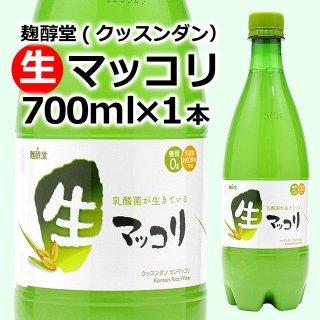 麹醇堂 生マッコリ700ml(クッスンダン センマッコリ マッコルリ) クール冷蔵便