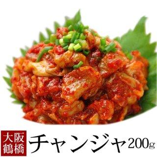 珍味の王様チャンジャ200g(タラの内臓の海鮮キムチ・袋入)鶴橋コリアタウン発! 冷凍便