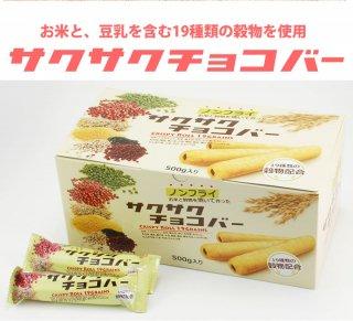 サクサクチョコバー500g【常温・冷蔵可】