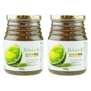 料理研究家・J.ノリツグさんプロデュースJ's ライム茶580g×2本セット(プロが選んだライム茶580g瓶入り×2本)【送料無料】 常温便・クール冷蔵便可
