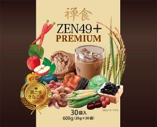 50種類の穀物や果物、海産物が入った韓国禅食 zen49+premium 黒ごまきなこ味(20g×30袋入り)【常温・冷蔵可】