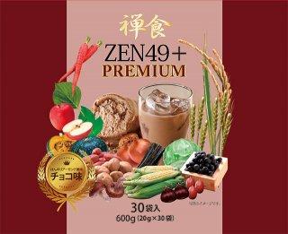 50種類の穀物や果物、海産物が入った韓国禅食 zen49+premium チョコ味(20g×30袋入り)【常温・冷蔵可】