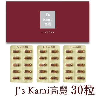 J's Kami高麗30カプセル(250mg×30)高濃度 高麗人参エキス粉末(朝鮮人参 カミコウライ)【常温・冷蔵可】