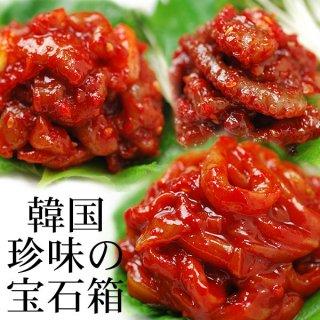 珍味の宝石箱(タラチャンジャ60g、いかチャンジャ60g、手長ダコチャンジャ60g、魚卵チャンジャ60g) クール冷蔵便