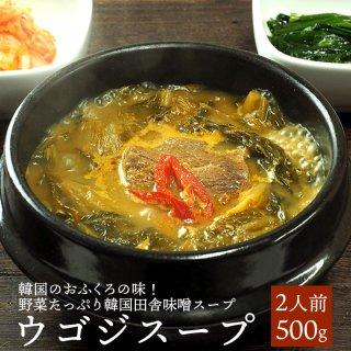 ウゴジスープ570g(約2人前) 韓国ハウチョン社の野菜タップリ味噌汁 常温便・クール冷蔵便可