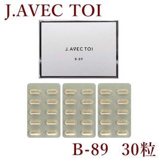 J.AVEC TOI(ジェイ アベック トワ) B-89 30カプセル J ノリツグさん プロデュース