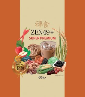 51種類の穀物や果物、海産物が入った韓国禅食 ZEN49+SUPER PREMIUM(18g×60袋入)【常温・冷蔵可】