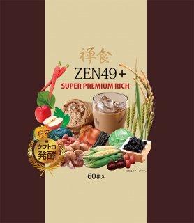 54種類の穀物や果物、海産物が入った韓国禅食 ZEN49+SUPER PREMIUM RICH(18g×60袋入)【常温・冷蔵可】