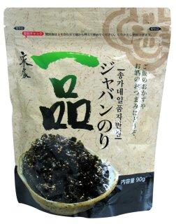 宋家一品ジャバンのり 海苔 韓国海苔 韓国味付け海苔 味付のり 常温・クール冷蔵・冷凍便可