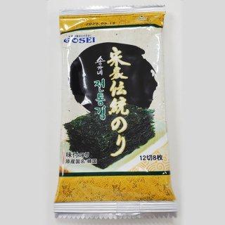 宋家の伝統のり 12切8枚×5袋  海苔 韓国海苔 韓国味付け海苔 味付のり 常温・クール冷蔵・冷凍便可