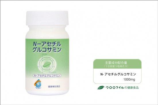 N-アセチルグルコサミン/日興製薬(株)