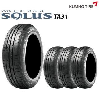 クムホ SOLUS TA31  165/60R15 すべてコミコミ4本セット