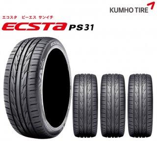 クムホ ECSTA PS31 235/50R18  すべてコミコミ4本セット