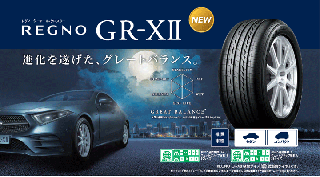 <img class='new_mark_img1' src='https://img.shop-pro.jp/img/new/icons15.gif' style='border:none;display:inline;margin:0px;padding:0px;width:auto;' />【2本価格】ブリヂストン REGNO GR-X� 235/40R18 91W すべてコミコミ2本SET価格!!