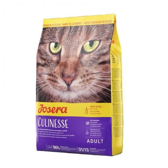 [グルメな成猫用] クリネッセ 2kg