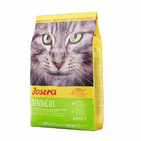 [消化器が敏感な成猫用] センシキャット 2kg NEW