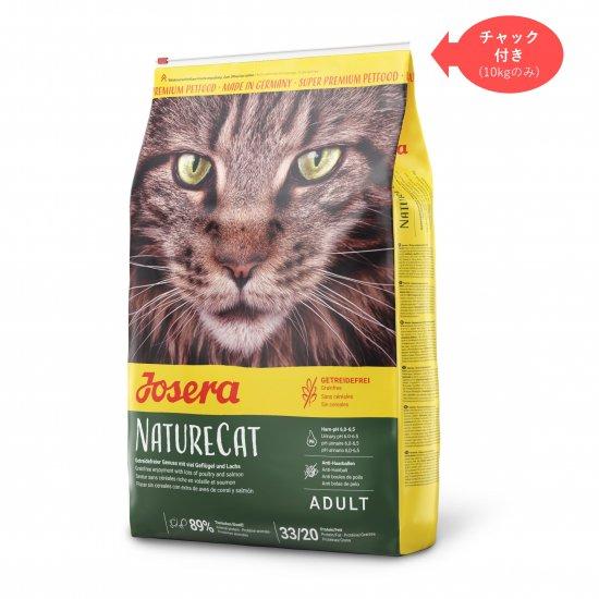 [グレインフリー 6か月齢〜成猫] ネイチャーキャット10kg
