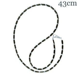 アスカブラック K18WG 43cm