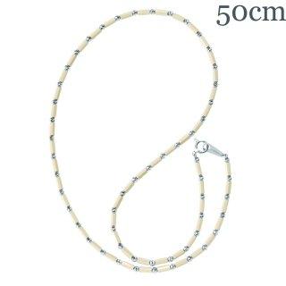 アスカホワイト K18WG 50cm