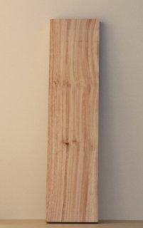 くす板 H1150 W280 D55 (自然乾燥材)