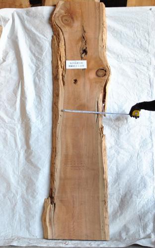 樹齢約250年 すぎ板 H2300 W940 D70 (自然乾燥材)