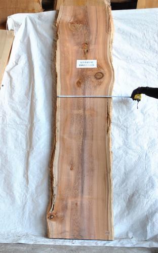 樹齢約250年 すぎ板 H2440 W500 D60 (自然乾燥材)