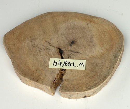 木の年輪板 黒柿 樹皮なし Mサイズ(21-24cm)