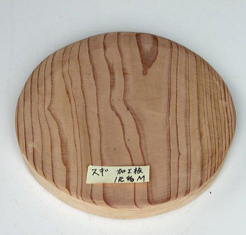 杉 523