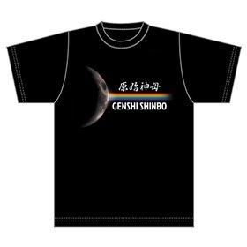 原始神母 Moon Tシャツ