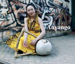Anyango Kenya Best (CD)