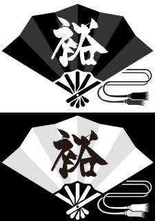 扇田裕太郎★ナイス扇子