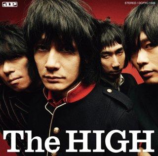 ファーストアルバム「The HIGH」