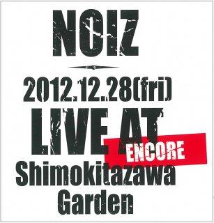CD『NOIZ LIVE AT Shimokitazawa Garden』ENCORE