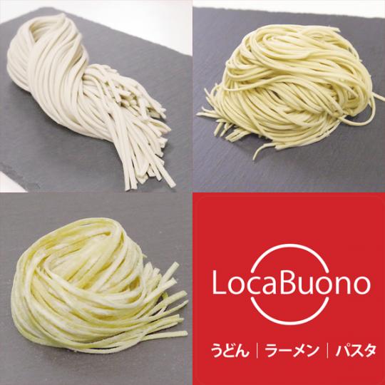 ロカボーノ デイリー | 3種の低糖質麺10食ずつの30食セット