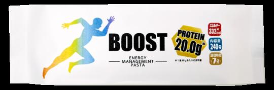 高たんぱく・低糖質パスタ「BOOST」