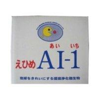 新 えひめAI-1 K 20リットル