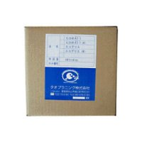 新 えひめAI-1 K 10リットル