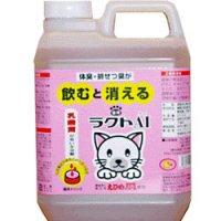 ラクトAI猫用ドリンク 2L 乳酸菌で臭いを分解