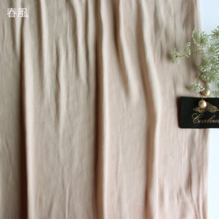 アウトレット0.5mカットクロス  梨地割繊エアフロー春風
