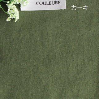 アウトレット難 30Sコーマバーバリーストレッチ全4色