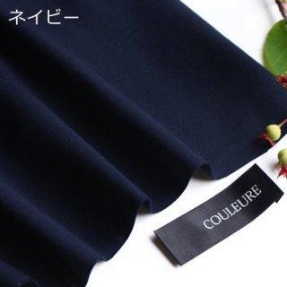アウトレット難 接触冷感マルチフェクトライトスムース全3色
