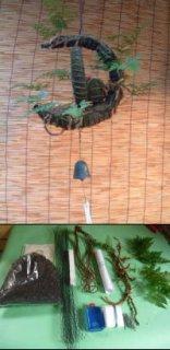 日本産つりしのぶ 宝舟型材料セット