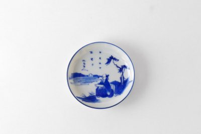[江戸から近代の器]<br>小皿(青い縁に人)