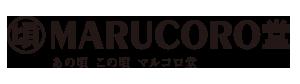 MARUCORO堂